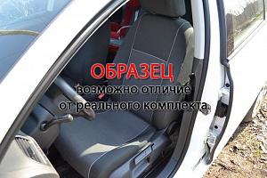 Чехлы на сиденья Nissan X-Trail (T31) '2007-2014 (сзади есть подлокотник) AutoMir